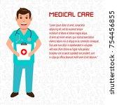 vector illustration of medical...   Shutterstock .eps vector #754456855
