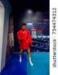 Small photo of NEW YORK, USA - SEP 16, 2017: Mohammad Ali, the boxer, Madame Tussauds NY wax museum.