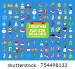 cute christmas vector... | Shutterstock .eps vector #754498132