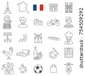 france line icon set.vector | Shutterstock .eps vector #754509292