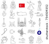 turkey line icon set.vector | Shutterstock .eps vector #754509352