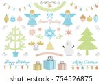 vector christmas set elements | Shutterstock .eps vector #754526875
