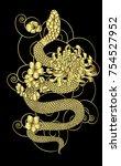 snake vector.sticker and hand... | Shutterstock .eps vector #754527952
