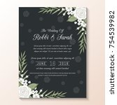 floral wedding invitation | Shutterstock .eps vector #754539982