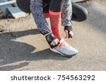 cropped unrecognisable... | Shutterstock . vector #754563292