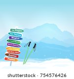 wintersports in french alps   Shutterstock .eps vector #754576426