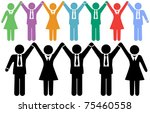 row of business people symbols... | Shutterstock .eps vector #75460558