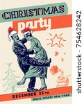 christmas retro party poster... | Shutterstock .eps vector #754628242