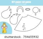 diy children educational...   Shutterstock .eps vector #754655932