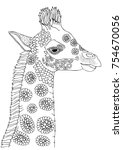 giraffe. hand drawn picture.... | Shutterstock .eps vector #754670056