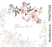 floral watercolor background a... | Shutterstock . vector #754675465