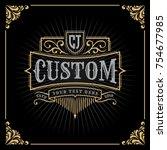 vintage luxury banner template... | Shutterstock .eps vector #754677985