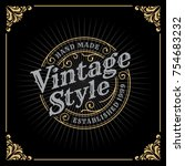 Stock vector vintage luxury banner template design for label frame product tags retro emblem design vector 754683232