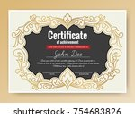 vintage elegant certificate of... | Shutterstock .eps vector #754683826