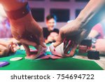young people play poker at the... | Shutterstock . vector #754694722