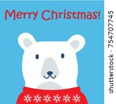 christmas card template....   Shutterstock .eps vector #754707745