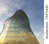 modern building downtown | Shutterstock . vector #75471430