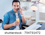 pause at work. cheerful invalid ... | Shutterstock . vector #754731472