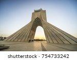 tehran  iran circa october 2017.... | Shutterstock . vector #754733242
