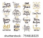 happy new year 2018 lettering.... | Shutterstock .eps vector #754818325