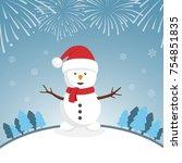 holiday christmas landscape... | Shutterstock . vector #754851835