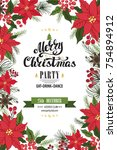 christmas party invitation... | Shutterstock .eps vector #754894912