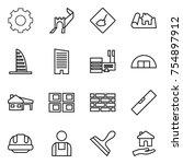 thin line icon set   gear ... | Shutterstock .eps vector #754897912