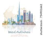 vector travel poster of united... | Shutterstock .eps vector #754901662