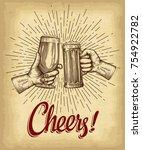 hands holding beer glasses.... | Shutterstock .eps vector #754922782