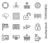 thin line icon set   chip ... | Shutterstock .eps vector #754933852
