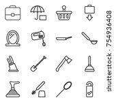 thin line icon set   portfolio  ... | Shutterstock .eps vector #754936408