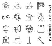 thin line icon set   atom ...   Shutterstock .eps vector #754944295