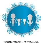 dolls family christmas icon   Shutterstock .eps vector #754958956