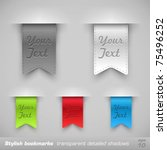 bookmarks. vector illustration | Shutterstock .eps vector #75496252