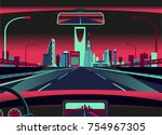 riyadh saudi arabia skyline | Shutterstock .eps vector #754967305