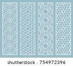 decorative geometric line... | Shutterstock .eps vector #754972396