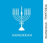 vector illustration. hanukkah... | Shutterstock .eps vector #754972816