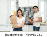 happy couple asian is come back ... | Shutterstock . vector #754981252