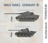 Military tank flat vector illustration of German World War II. vehicle in profile