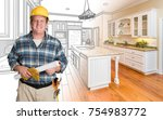 male contractor with house... | Shutterstock . vector #754983772