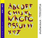 vector colorful abstract font