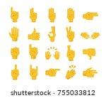 set of hands on white... | Shutterstock .eps vector #755033812