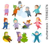 kids winter christmas game... | Shutterstock .eps vector #755082376