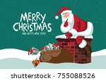 merry christmas cartoon santa... | Shutterstock .eps vector #755088526