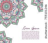 ethnic mandala decorative... | Shutterstock .eps vector #755101246