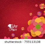 oriental happy chinese new year ... | Shutterstock . vector #755113138