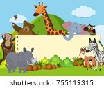border template with wild... | Shutterstock .eps vector #755119315