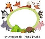 border template with cute... | Shutterstock .eps vector #755119366