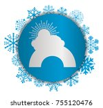 rainbow christmas icon | Shutterstock .eps vector #755120476