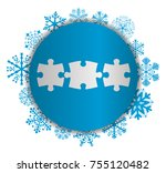 puzzle christmas icon | Shutterstock .eps vector #755120482